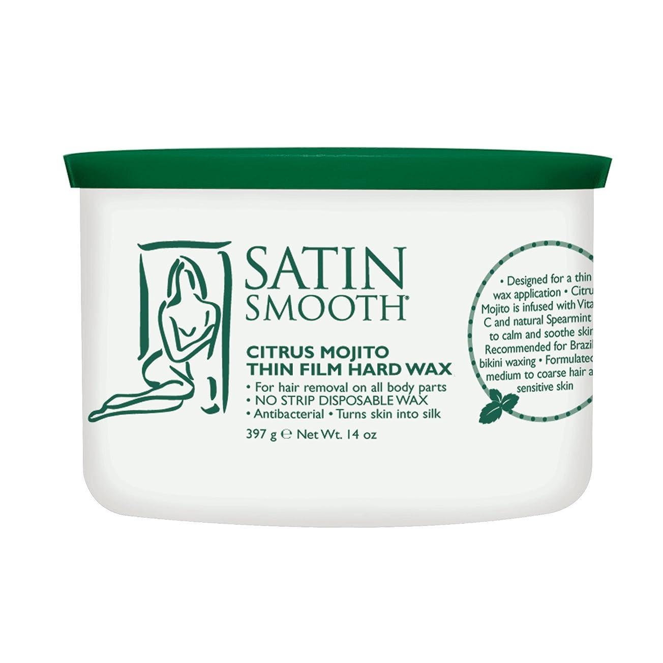 寄付する悲惨口Satin Smooth Citrus Mojito Thin Film Hard Wax (並行輸入品)