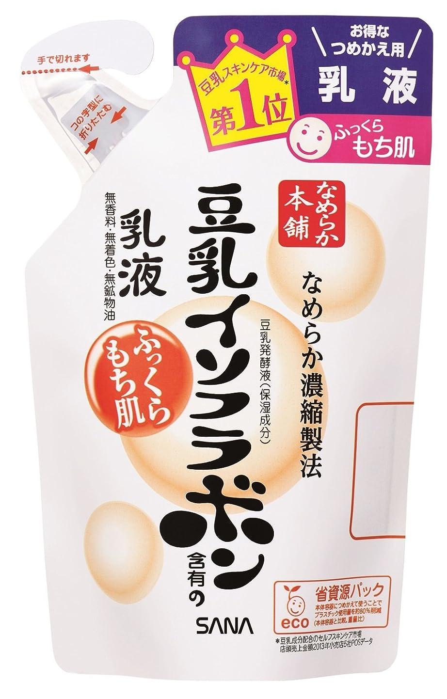 ミトン遺産方法なめらか本舗 乳液NA(つめかえ用) 130ml