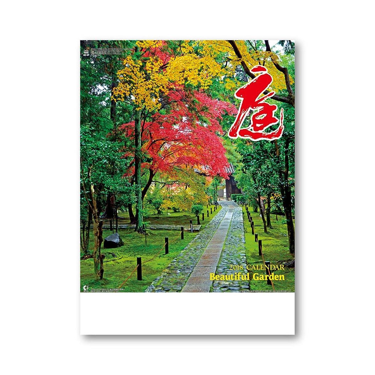 象ポケットラダ新日本カレンダー 2018年 庭 シャッターメモ付 カレンダー 壁かけ NK26