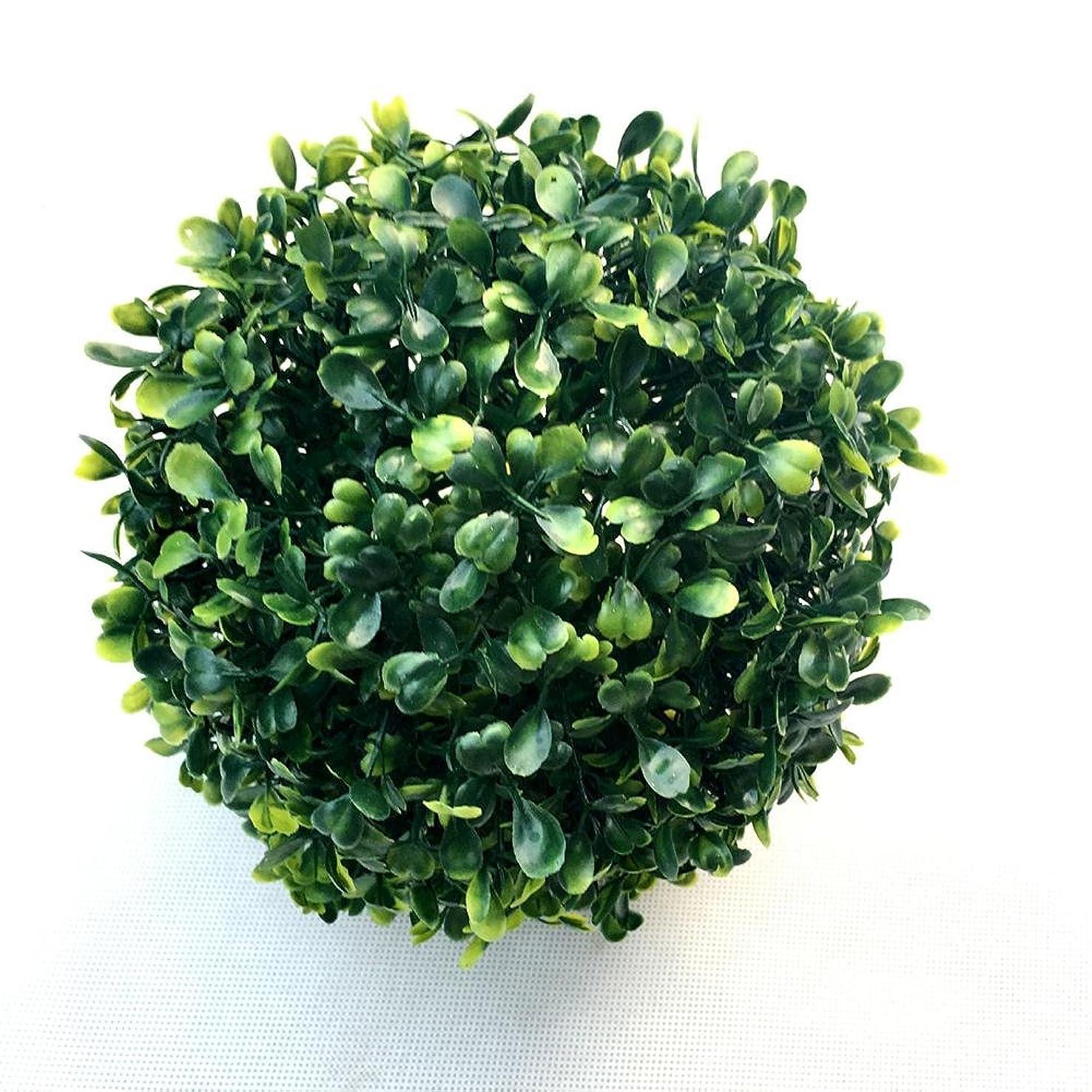 廃止最愛のルアーJicorzo - 1 PCのシミュレートプラスチックままボール人工芝ボールホームパーティー結婚式の装飾[15センチメートル]