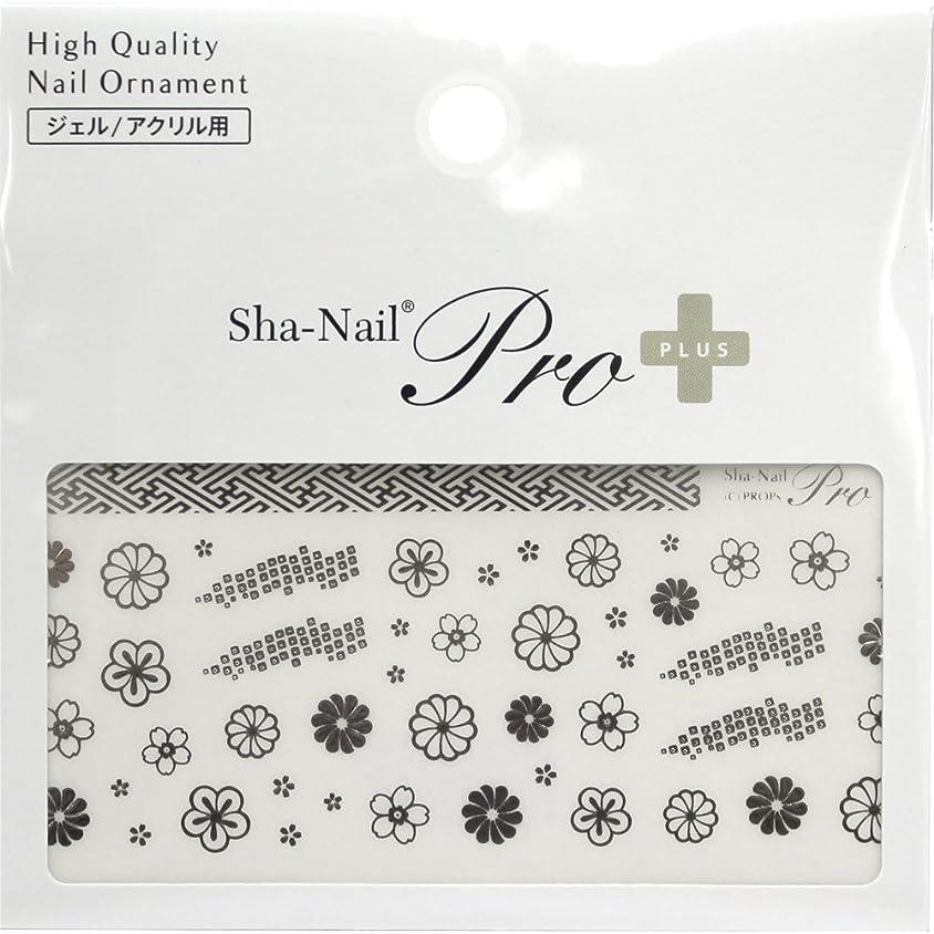 余暇タバコピンポイントSha-Nail PLUS ネイルシール 花綴り 銀 HTD-PS