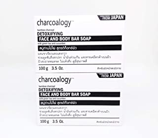 Charcoalogy Bamboo Charcoal Detoxifying Face and Body Bar Soap, 2 bars, with Free Mesh Soap Saver Pouch Bag
