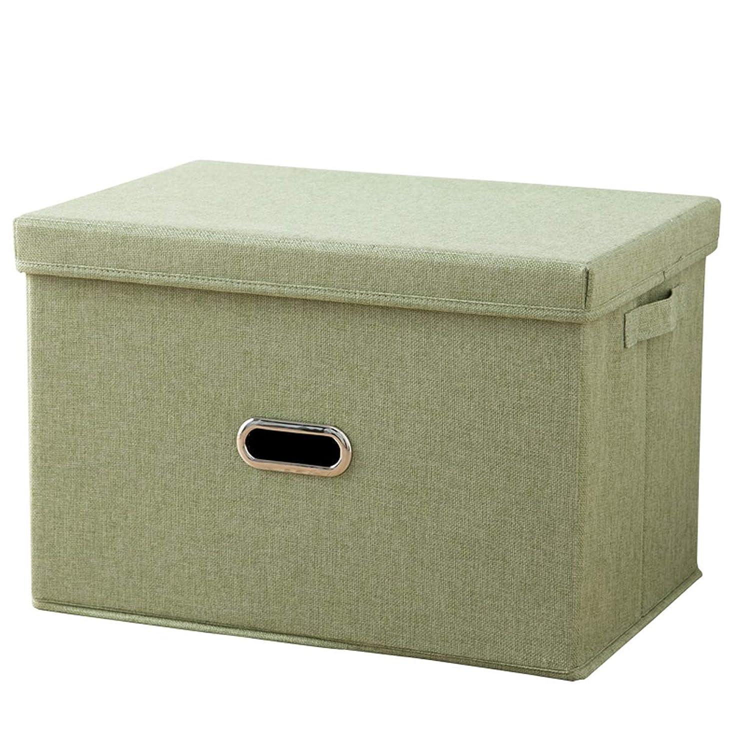 ドキュメンタリー映画衣装折りたたみ 収納ボックス フタ付き ファブリックボックス 押入れ収納 ボックス 収納ケース 折り畳み収納(S グリーン)