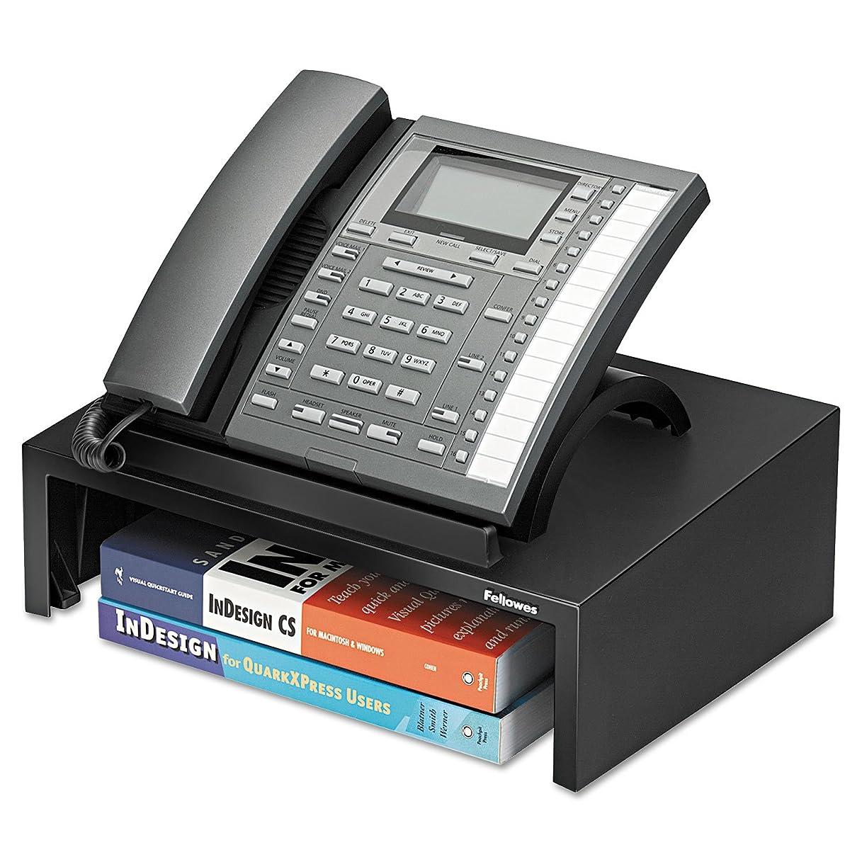 フレア驚くばかりゼリーDesigner Suites Telephone Stand, 13 x 9 1/0 x 4 2/5, Black Pearl