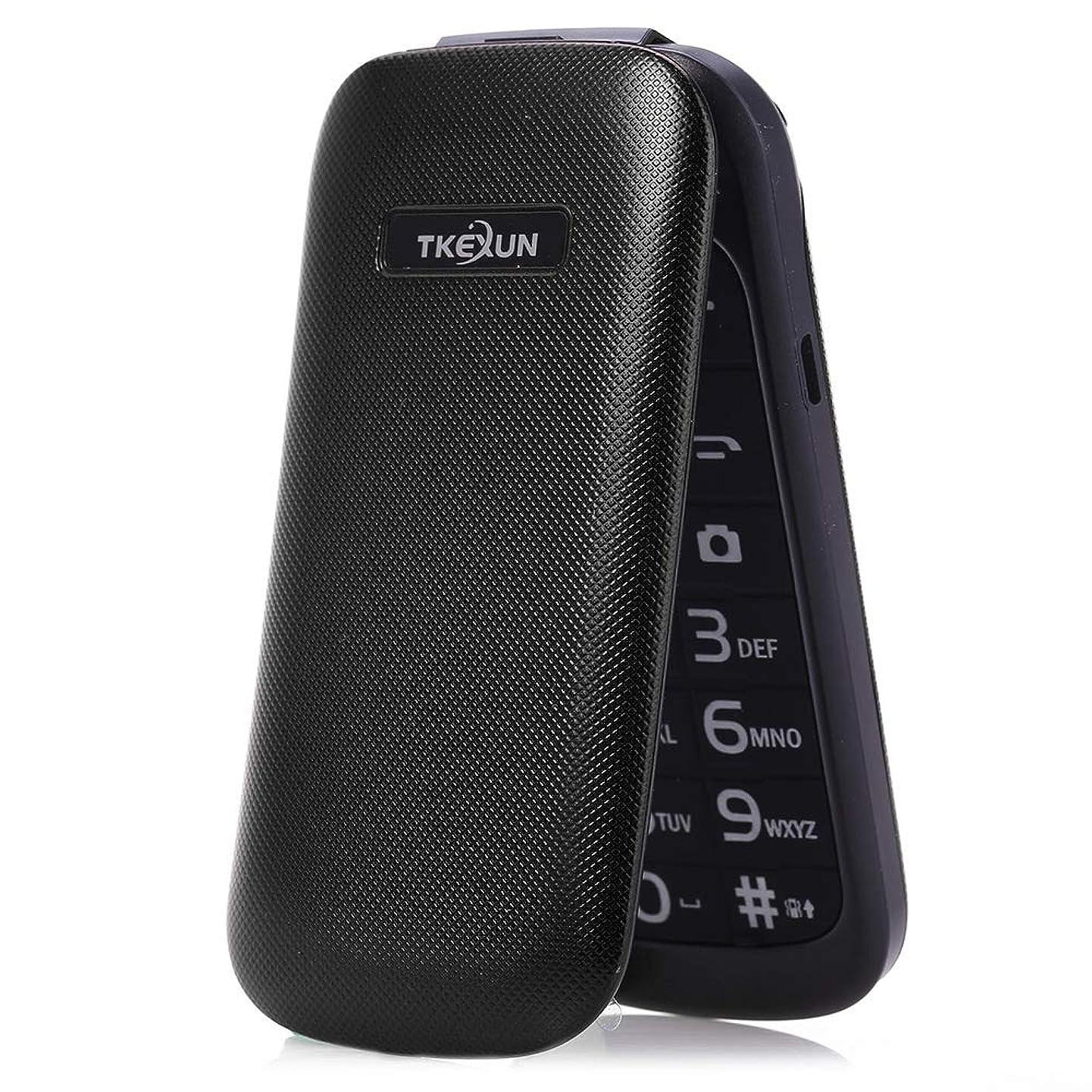 EbuyChX E1190A Quad Band Unlocked Phone with Sound Recorder Alarm Black