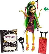 Monster High Travel Scaris Jinafire Long Doll