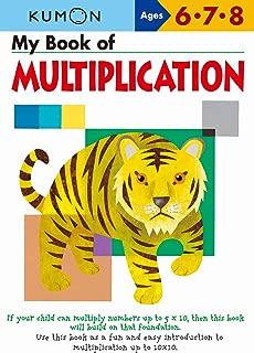multiplication rock 6
