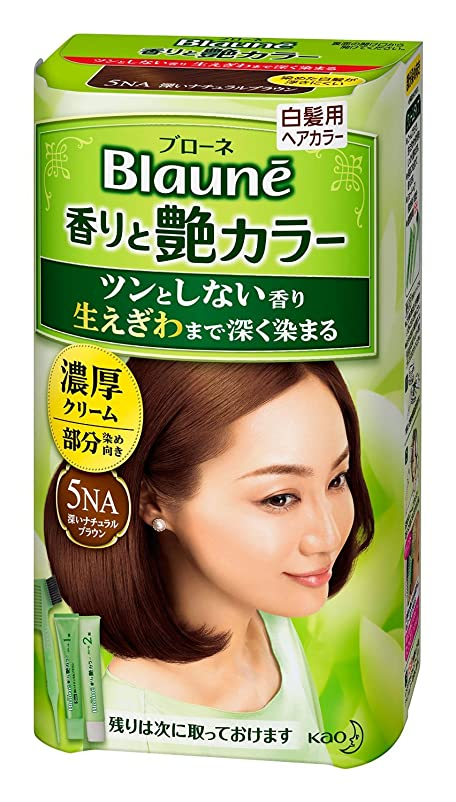 逆さまにお茶分割【花王】ブローネ 香りと艶カラー クリーム 5NA:深いナチュラルブラウン 80g ×5個セット