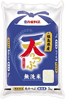 【精米】福島県産 無洗米 天のつぶ 5kg 平成30年産