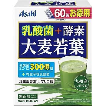 乳酸菌+酵素 大麦若葉 60袋(180g) 保存料・着色料無添加 国産 乳酸菌EC-12+有胞子性乳酸菌 活性型酵素 オリゴ糖配合
