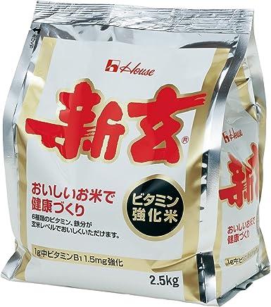 新玄 2.5kg ハウスウェルネスフーズ