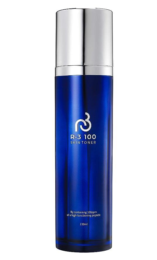 無視する追い越す湿ったR-3 100 スキントナー 化粧水 120ml ペプチド100ppm