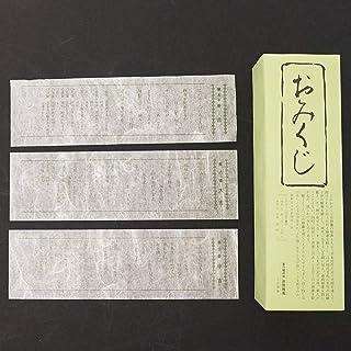 おみくじ箋(1000枚) 716