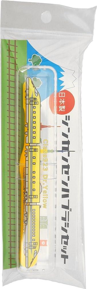 れんが緩む芽新幹線歯ブラシセット ドクターエイロー SH-551