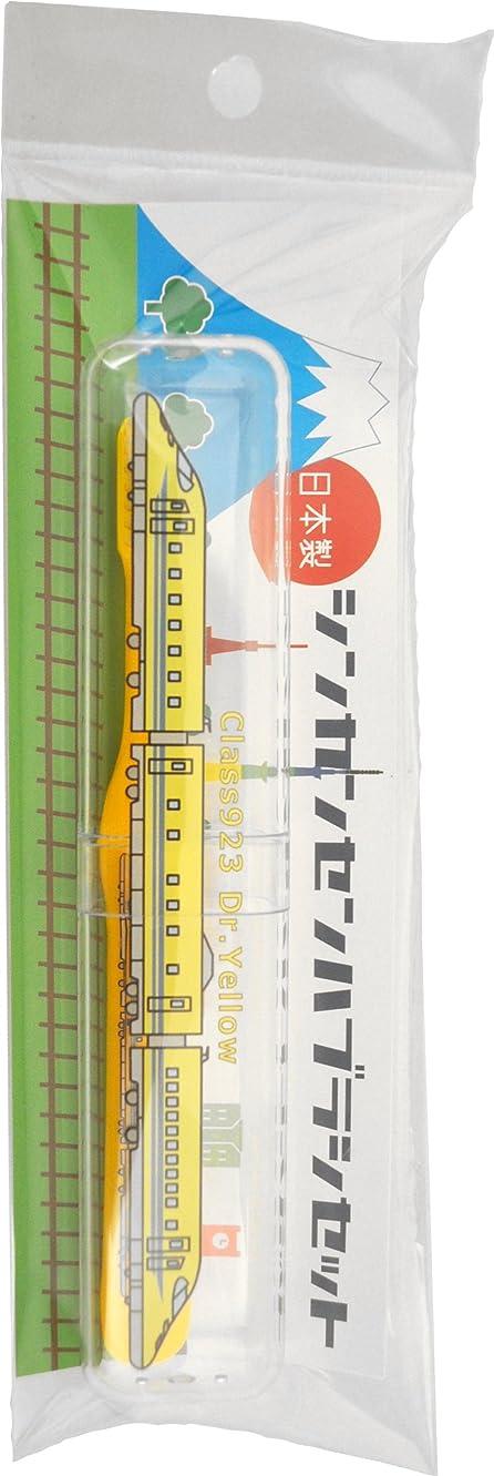 アライアンス医薬品テラス新幹線歯ブラシセット ドクターエイロー SH-551