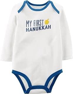 Unisex Baby Slogan Bodysuit (Baby) - 1st Hanukkah - 18 Months