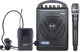 Hisonic HS120B Rechargeable & Portable PA (Public Address) System with Built-in UHF..