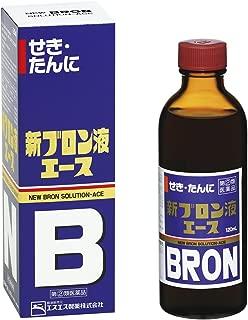 【指定第2類医薬品】新ブロン液エース 120mL