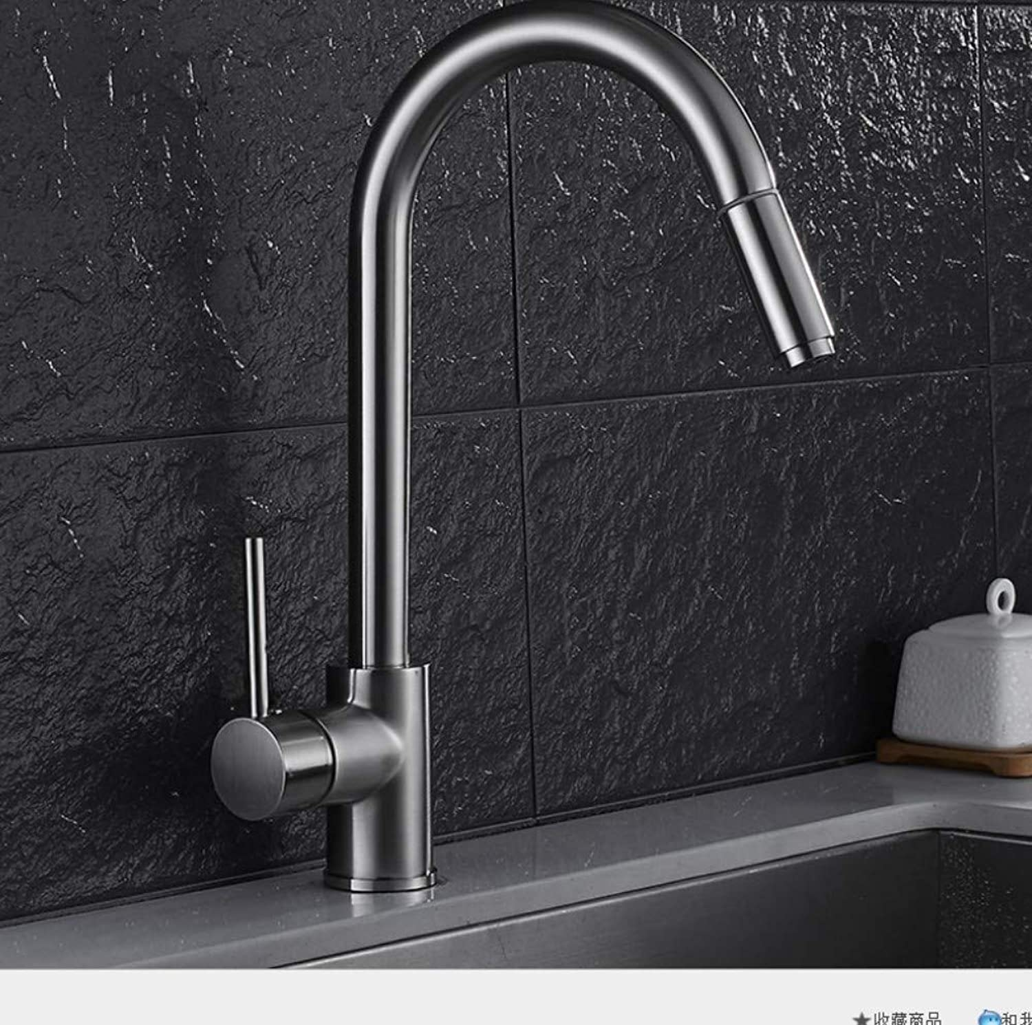 Bathroom Sink Basin Lever Mixer Tap European Drawing Faucet Drawing Kitchen Faucet Tank Washing Pot Cold and Hot Faucet
