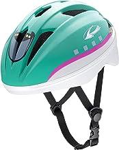 IDES(アイデス)キッズヘルメットS新幹線【E6系こまち/E5系はやぶさ/E7系かがやき】