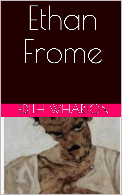 愛撫シーサイド脳Ethan Frome (English Edition)
