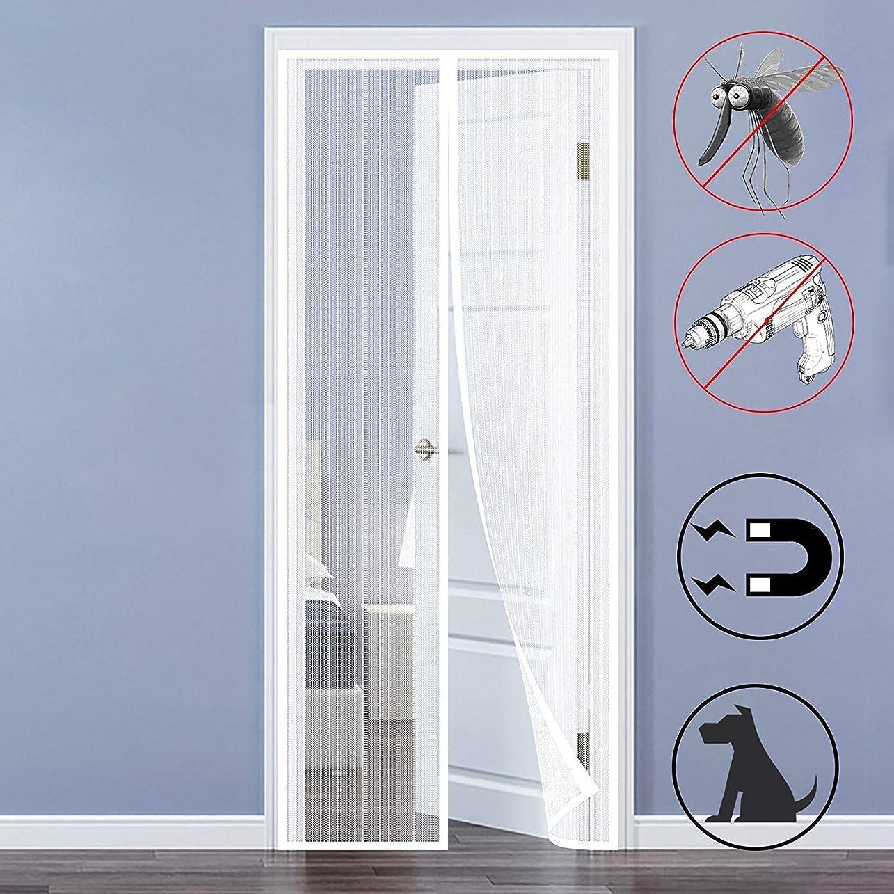 ささいな怖がらせる音声学Alaez 磁気断熱ドアカーテンはドラフトとキッチン調理臭を保ち、エアコンルームのマグネットスクリーンドア-70x240cm 白