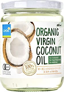 チブギス「有機オーガニック」エキストラバージン ココナッツオイル 450ml「タイ産」【無添加 非加熱 非精製 コールドプレス】ハラール ビーガン(有機JAS・USDA・EU・3大認証取得)CIVGIS Organic Extra Virgin...