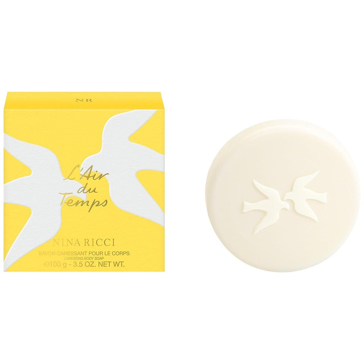 クラック滅多ラケットニナリッチL'空気デュは石鹸の100グラムをタン (Nina Ricci) (x6) - Nina Ricci L'Air du Temps Soap 100g (Pack of 6) [並行輸入品]