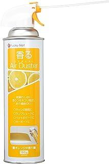 フエルネット 香るエアダスター オレンジの香り 42822