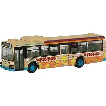 ザ・バスコレクション バスコレ 阪急バス チキンラーメン ひよこちゃんラッピングバスタイプ ジオラマ用品 (メーカー初回受注限定生産)