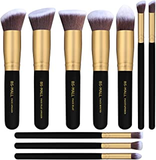 BS-MALL Makeup Brushes Premium Makeup Brush Set Synthetic Kabuki Cosmetics Foundation Blending Blush Eyeliner Face Powder Brush Makeup Brush Kit (10Pcs, Gold)