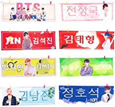 Hosston BTS Support Banner, Kpop Bangtan Boys Jungkook, Jimin, V, Suga, Jin, J-Hope, Rap Monster Cute Cartoon Nonwoven Support Banner Concert Airport Hand Banner Gift for A.R.M.Y(Style 33-8 Pcs)