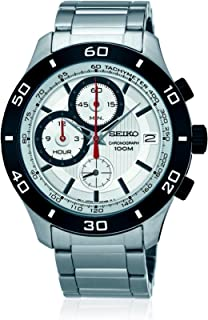 Seiko Men's White Dial Stainless Steel Band Watch - SSB189P1