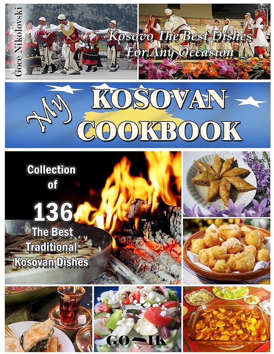 手配するのため大胆なMy Kosovan Cookbook (Balkan Cuisine 3) (English Edition)