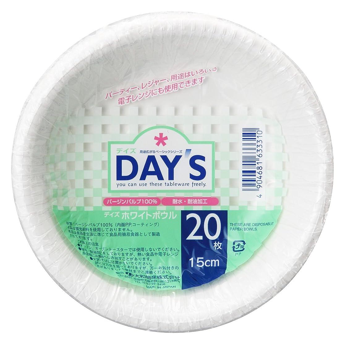敬礼例外サロン大和物産 使い捨て食器 ホワイト 410ml DAY'S ペーパーボウル 20個入