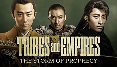 Tribes and Empires: The Storm of Prophecy - 九州·海上牧云记 - Season 1