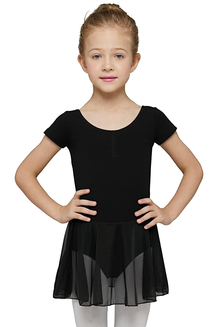 Girls' Classic Short Sleeve Leotard Dress