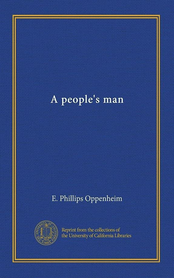 頭卒業固めるA people's man