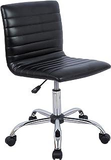 AmazonBasics 亚马逊倍思现代可调节低背无扶手罗纹工作椅