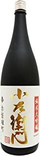 小左衛門(こざえもん)純米大吟醸 赤磐雄町 1.8L