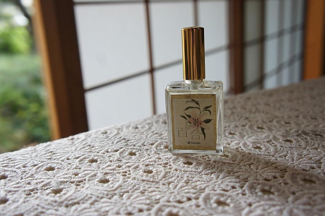 評価する英語の授業があります自転車和香水「リアル百合」 (百合-yuri-)