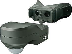 Brennenstuhl Bewegingsmelder infrarood/bewegingssensor voor binnen en buiten - IP 44 (240° detectiehoek en 12m bereik) ant...