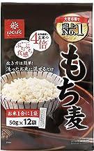 Hakubaku Barley Rice Grain, 1.8 oz (50 g)