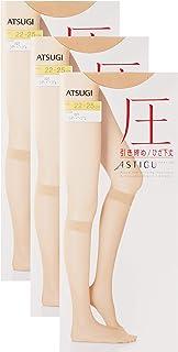[アツギ] ストッキング ASTIGU (アスティーグ) 【圧】 引き締め 着圧 ひざ下丈 〈3足組〉 FS3533