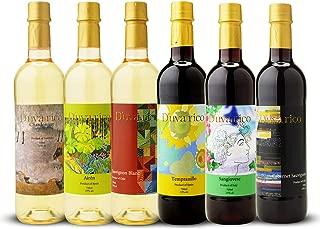 ワインセット 6本 【デュヴァ リコ】 6種類(赤3本 白3本)の品種を飲み比べ ペットボトルワイン