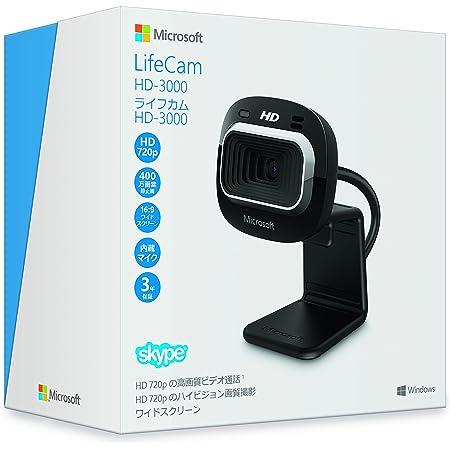 マイクロソフト Webカメラ LifeCam HD-3000 T3H-00019