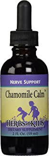 Herbs for Kids Chamomile Calm, 2 ounce (Pack of 12)