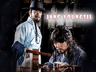 Jang Youngsil