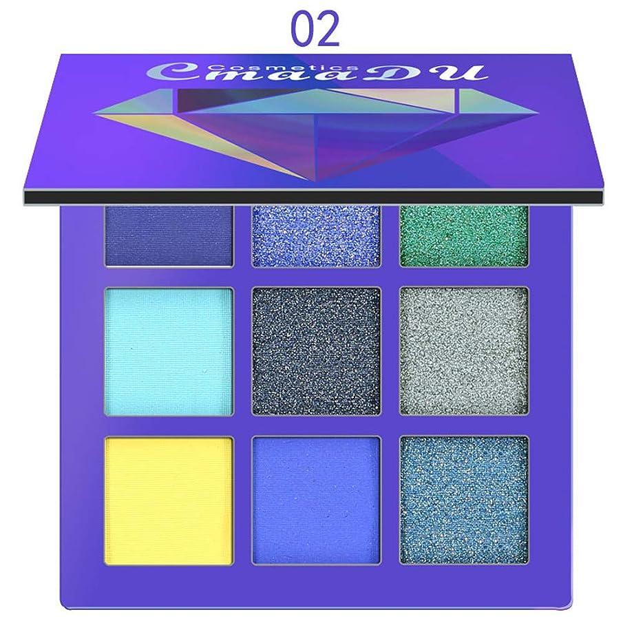 Eye Shadow Powder,St.Dona Cosmetic Matte Eyeshadow Cream Makeup Palette Shimmer Set 9 Colors Eyeshadow (B)