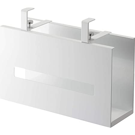 山崎実業(Yamazaki) 洗面戸棚下ペーパーボックスホルダー ホワイト 約W25XD8.5XH18.5cm タワー 浮かせて収納 ティッシュケース ティッシュカバー 5010
